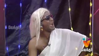 Comedy Super Star - Comedy Gallata - Vendhar tv Show