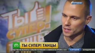 """Канал НТВ, программа """"Сегодня"""", Li`Raw, 17.11.2017."""