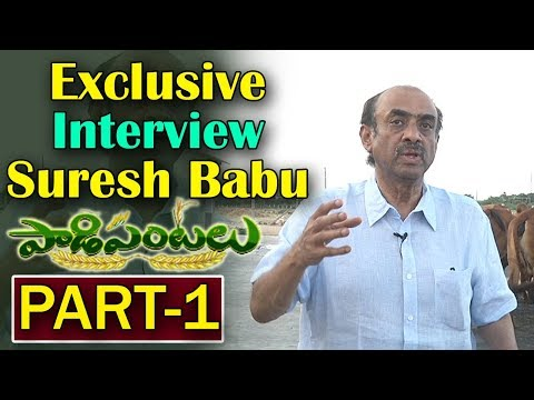 Producer Suresh Babu Exclusive Interview | Paadi Pantalu | Sri Reddy | Rana | Part 1 | ABN Telugu