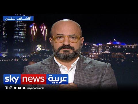 غرفة الأخبار| كارثة لبنان.. ارتدادات الانفجار ومخاوف الانهيار  - نشر قبل 3 ساعة
