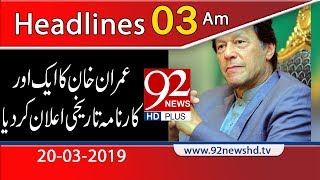 News Headlines | 3:00 AM | 20 March 2019 | 92NewsHD
