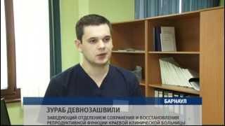 видео ЭКО по ОМС в г. Барнауле и Алтайском крае