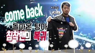 20190402 배성재의 텐 with : 이말년 ( 무쓸모 발전소)