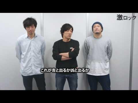 locofrank、4thミニ・アルバム『WAY』リリース!―激ロック動画メッセージ