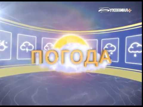 ТРК Буковина: Погода на 23 березня