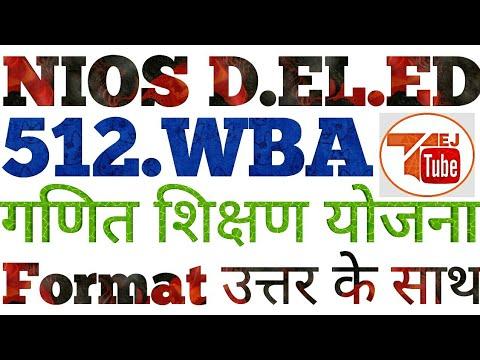 D.EL.ED 512 WBA  MATHS LESSON PLAN IN HINDI ||TEJ TUBE
