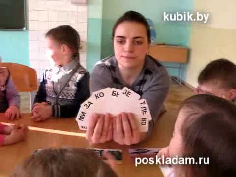Скачать О. Узорова, Е. Нефедова Быстрое обучение чтению