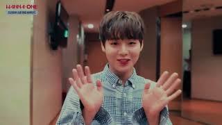 Скачать Wanna One 9 Minutes Of Park Jihoon S Cuteness