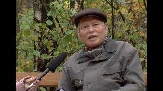 VFC - Phỏng vấn ông Nguyễn Minh Cần (1928-2016)