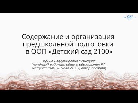 Видео Взаимодействие как организация это