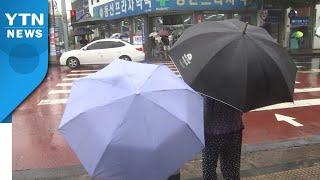 [날씨] 오늘 전국 장맛비...충청 이남 호우특보 / YTN