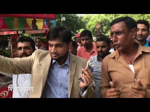 शिक्षा मित्रों का आंदोलन जंतर मंतर पर / Shiksha Mitra Protest in Delhi