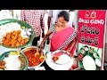 Auntys Selling Roadside Unlimited Meals | Most Hard Working Seller | #IndianStreetFood