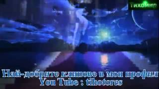 Repeat youtube video BG Превод Панос Калидис - Какво не бих дал Panos Kalidis - Ti de tha dina