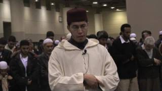 Quran Prayer Recitation- Sheikh Abdelkarim Edghouch