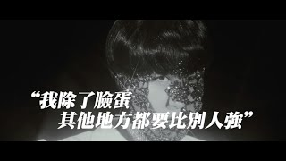 swja鮮于貞娥 8分鐘懶人包 ▶ 傳說中此生必聽現場演出之一【LITTLE M】