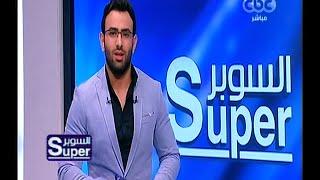 الشامي: الزمالك مهدد بخصم نقاط والحرمان من القيد (فيديو)
