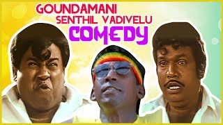 Goundamani Senthil Vadivelu Comedy Scenes | Vol 2 | Kadhalan | Gentleman | Suriyan | Tamil Comedy
