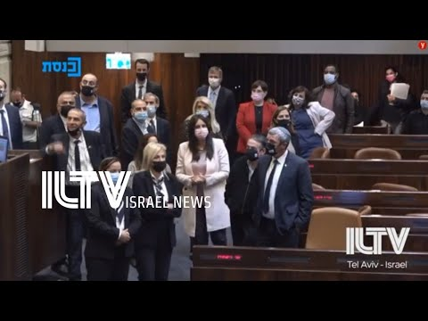 Elections Coming - Israeli Knesset Expected To Dissolve