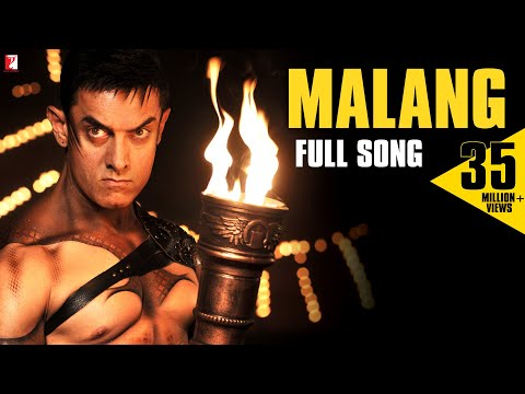MALANG  song lyrics