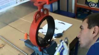 видео Затвор дисковый с электроприводом: особенности применения