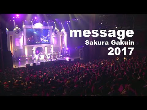 "【UME★Mash】 ""message"" By Sakura Gakuin 2017"