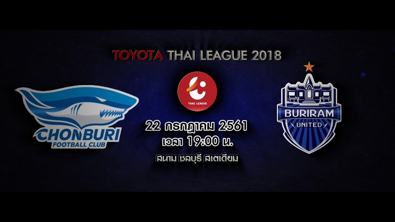 Trailer Thai League 2018 ชลบุรี เอฟซี VS บุรีรัมย์ ยูไนเต็ด Video