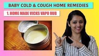 बच्चो की सर्दी भगाने के घरेलू उपाय || VAPOR RUB || HOME REMEDY FOR COLD & COUGH  IN BABIES