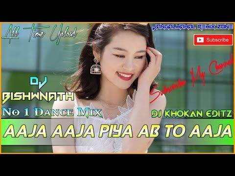 Aaja Aaja Piya Ab To Aaja (Garda Dance Mix) Dj Bishwnath