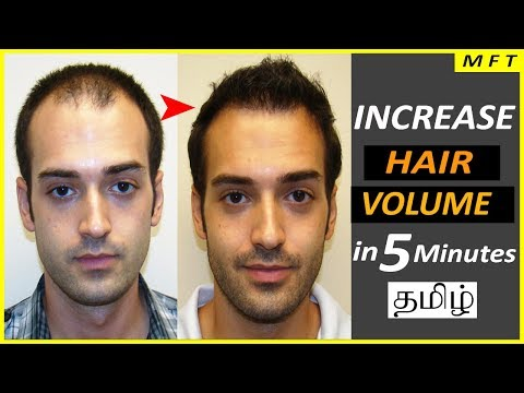 Increase your Hair-Volume in just 5 Minutes   Thick Fiber   Mens Fashion Tamil