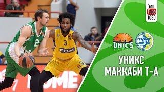 видео Баскетбол - Мужчины - ULEB - ЕвроКубок - 2013/2014.
