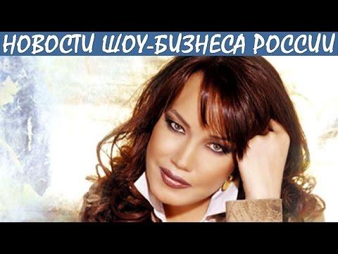Певица Азиза в 52 года впервые вышла замуж. Новости шоу-бизнеса России.