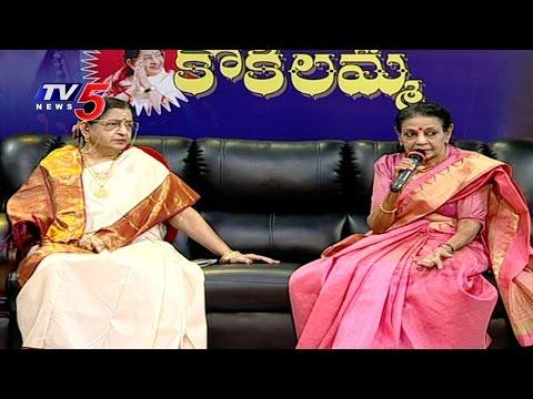 P Susheela and Jamuna Rani Remembers They Singer Journey Memories   TV5 News