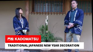 Japanese New Year - Kadomatsu (門松)Demonstration