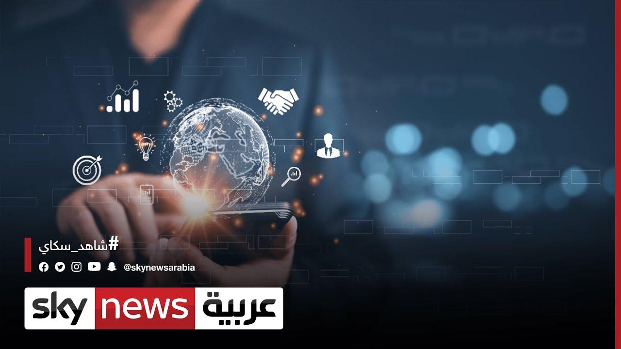 الممثل الأعلى لرئيس وزراء بولندا للسياسة الرقمية: نبحث عن شراكات بالتكنولوجيا في الإمارات |#الاقتصاد  - 15:54-2021 / 10 / 27