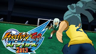 Shippu Dash - All Versions - Inazuma Eleven GO Strikers 2013