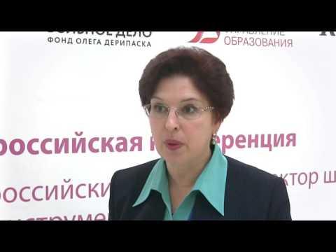 Ирина Мануйлова на Конференции для директоров школ в Екатеринбурге 07.02.2017