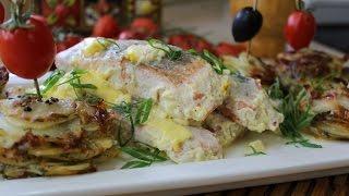 Рецепт- Рыба запечённая в сливках с ломтиками картофеля