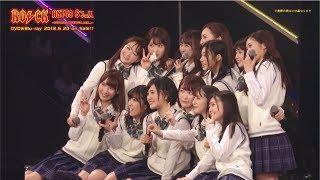 """HKT48が誕生して6周年!! 6周年祭のテーマは""""ROCK(ロック)""""!! メ..."""