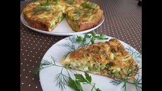 Вкусный завтрак, заливной пирог с яйцами и зеленым луком!