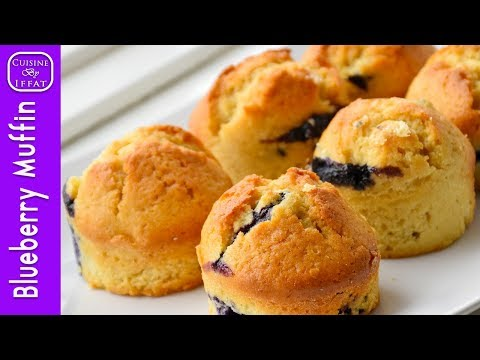 Blueberry Muffins | Blueberry Vanilla Cup Cakes | Blueberry Vanilla Muffins | Vanilla Cup Cakes