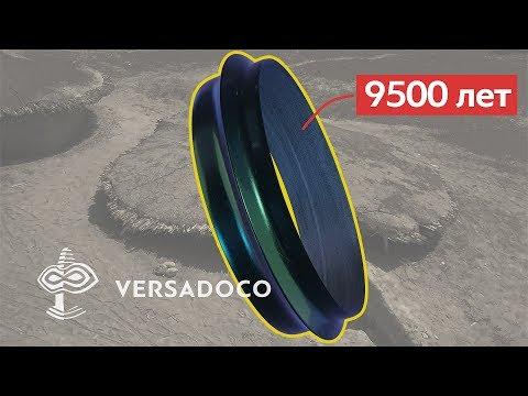 🎬Машинная обработка 9500