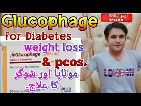 glükofág 500mg az urdu fogyáshoz