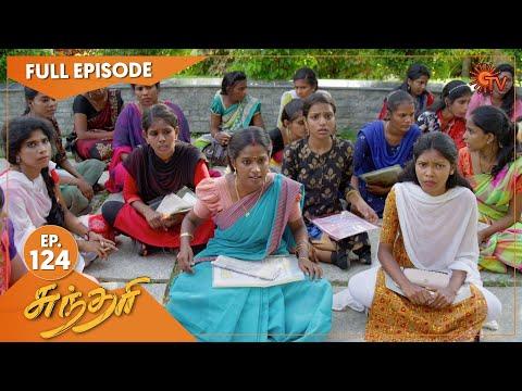 Sundari - Ep 124   31 Aug 2021   Sun TV Serial   Tamil Serial