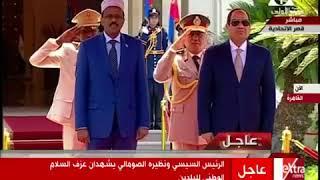 Daawo Qaabka MD Farmaajo loogu soo dhoweeyey Masar