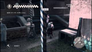 ASSASSIN'S CREED II Sequence9 カーニヴァル1486年 Memory6 リボン狩り