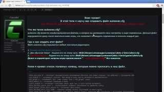 Настройка Dota 2 Reborn(Всем привет, в этом видео я расскажу как настроить Dota 2 Reborn через autoexec.cfg. ------------------------------------------------------------------..., 2015-09-23T08:39:36.000Z)