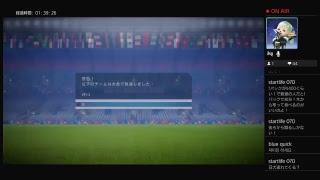 超下手くそのワールドカップ日本放送FIFA18