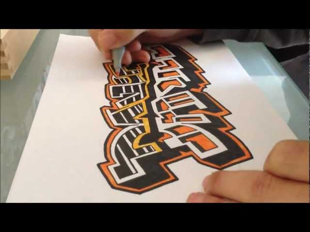 How To Draw Graffiti My Name Daniel Youtube
