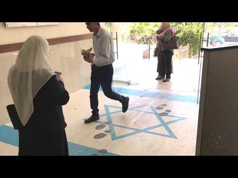 JORDAN Use Israeli Flag As DOOR MAT (R$E)